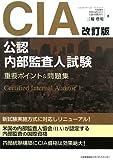 CIA内部リーク情報