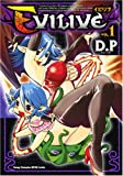 EVILIVE 1 (1) (ヤングチャンピオン烈コミックス)