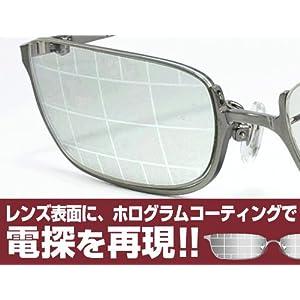 艦隊これくしょん -艦これ- 武蔵メガネ