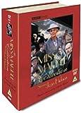 Agatha Christie : The Miss Marple Collection (12 Disc Box Set) [DVD] [1984]