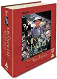 Agatha Christie : The Miss Marple Collection (12 Disc Box Set) [DVD] [1984]