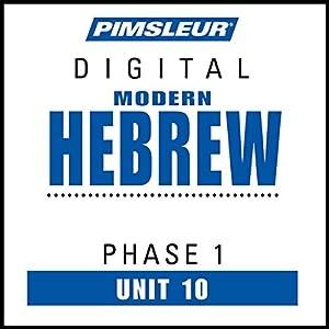 Hebrew Phase 1, Unit 10 Audiobook