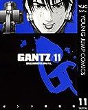 GANTZ 11 (ヤングジャンプコミックスDIGITAL)