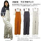 T/Cサロペット オレンジ Sサイズ 6618-OR-S