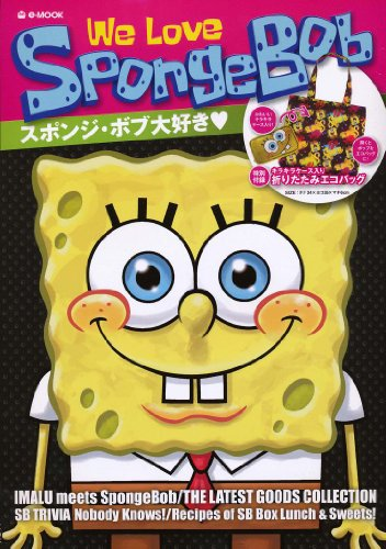 We Love SpongeBob (e-MOOK)