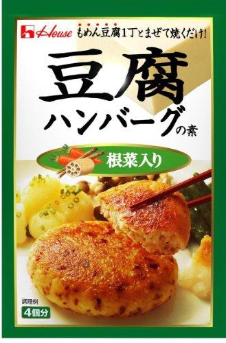 ハウス 豆腐ハンバーグの素 根菜入り 53g×10個