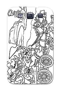 Paradij Kleurplaat De Zware Jongens): Cell Phones & Accessories