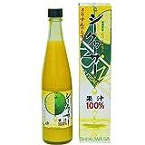 シークヮーサー果汁100% 500ml×3本 あさひ 香りのよい南国果実・シークワーサー100% ノビレチン豊富 水やジュースで割ってドリンクに 沖縄土産にもおすすめ