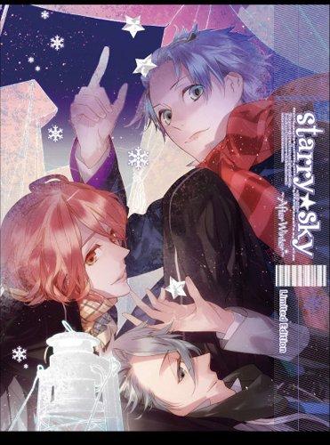 ドラマCD&ゲーム『Starry☆Sky~After Winter~』 初回限定版