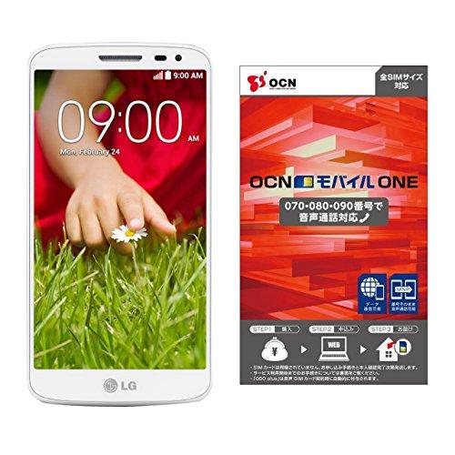 LG G2 mini ホワイト【OCN モバイル ONE  音声通話+LTEデータ通信マイクロSIM付】 一括購入