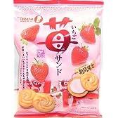 宝製菓 苺サンド* 185g×5袋