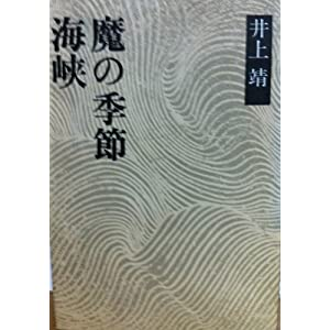 TBS木曜10時枠の連続ドラマ