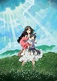 おおかみこどもの雨と雪 BD(本編1枚+特典ディスク1枚) [Blu-ray]