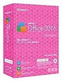 KINGSOFT Office 2016 Standard パッケージアカデミック版