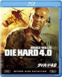 ダイ・ハード4.0[Blu-ray/ブルーレイ]