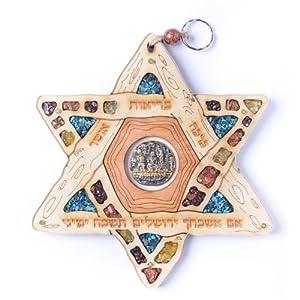 Jerusalem Magen David Blessing With Semi Precious Stones Wooden Star Of David Plaque Wall Hanging Judaica