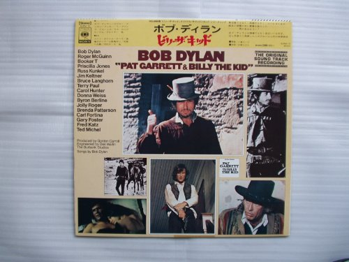 Bob Dylan - Pat Garret & Billy the Kid - Zortam Music
