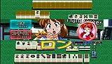「アイドル雀士 スーチーパイIII Remix」の関連画像