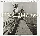 HIROSHIMA 1958