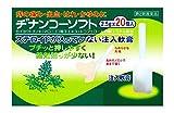 【第2類医薬品】ヂナンコーソフト 2.5g×20 ランキングお取り寄せ