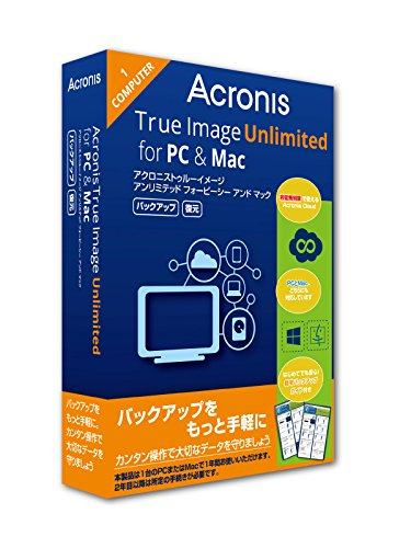 Acronis True Image Unlimited for PC&Mac-1Comp