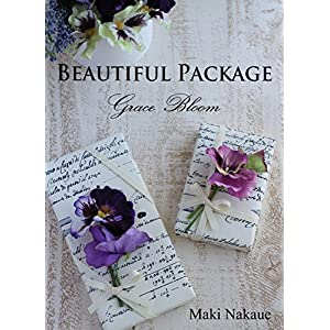 BEAUTIFUL PACKAGE (Japanese Edition)
