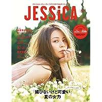 JESSICA by Bramo 表紙画像