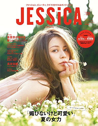 JESSICA by Bramo 2016年Vol.5 大きい表紙画像