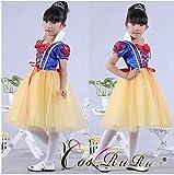 【CosRuRu】白雪姫コスプレCR1231(身長90〜110cm)