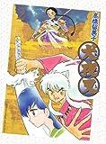 犬夜叉 ワイド版 2 DVD付き特別版 (特品)