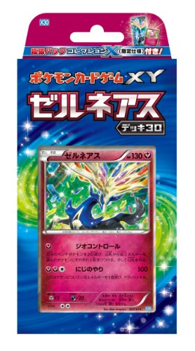 Pokemon Card XY Structure Deck Xerneas