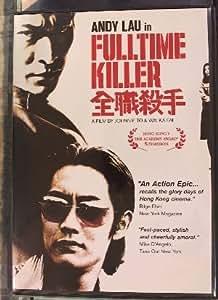 Fulltime Killer [Import]