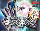 Cardfight Vanguard Comic Style Volume 1