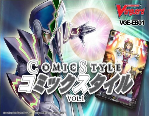 Cardfight Vanguard TCG ENGLISH VGE-EB01 Comic Style Vol.1 Booster Box (15 Packs)