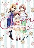 Cherry etc. 荒井チェリー傑作集 (上) (まんがタイムKRコミックス)