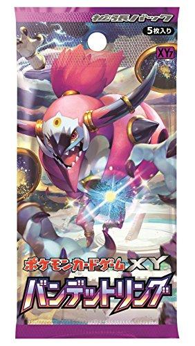 ポケモンカードゲームXY 拡張パック バンデットリング BOX