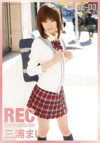 NEW REC 03 [DVD]