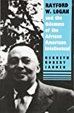 img - for Rayford W. Logan and the Dilemma of the African American Intellectual by Kenneth Robert Janken (1997-04-15) book / textbook / text book