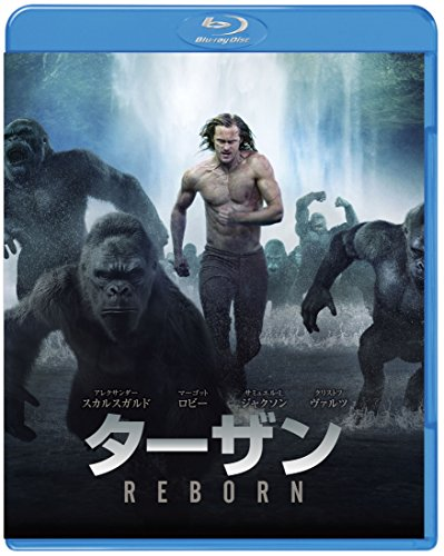 【初回仕様】ターザン:REBORN ブルーレイ&DVDセット[Blu-ray/ブルーレイ]