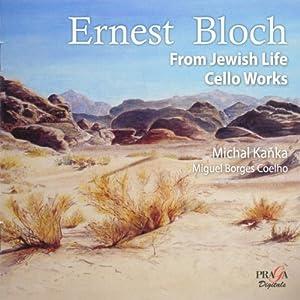 From Jewish Life/Cellowerke