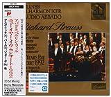 ニューイヤー・イヴ・コンサート 1992