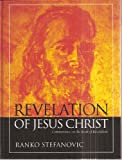 img - for Revelation of Jeses Christ ( Commentary on the Book of Revelatin) book / textbook / text book