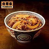 吉野家 冷凍牛丼の具 32食セット