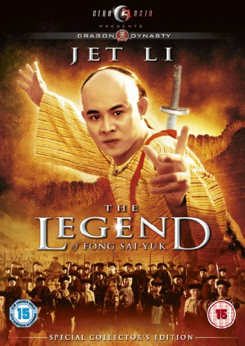 The Legend Of Fong Sai Yuk [DVD] [1993]