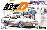 Initial D D Another Stage by Initial D