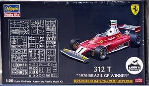 Hasegawa 1/20 Ferrari 312T 1976 Brazil GP Winner (Limited Edition)