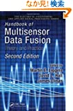 Handbook of Multisensor Data Fusion: Theory and Practice, Second Edition (Electrical Engineering & Applied Signal Processi...