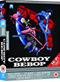 Cowboy Bebop Complete Collection [DVD]