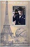 Sellos Winston Churchill para coleccionistas - 1 de estampillas mint de Winston Churchill - Desmontado y desquiciado