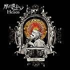 Helios<初回限定盤Type-B>()